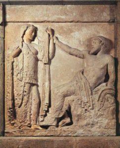 ancient Hera-Zeus plaque
